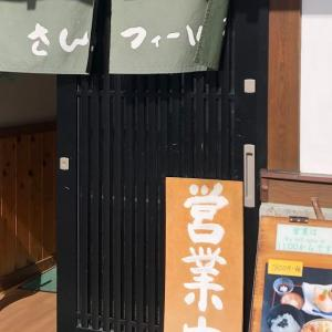 Go To トラベル 世界遺産の日光で湯葉料理「さんフィールド」