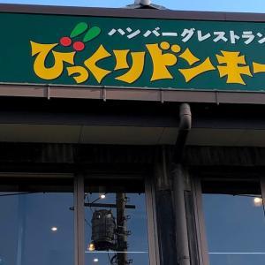 コロナ禍3度目の日本一時帰国無事終了!