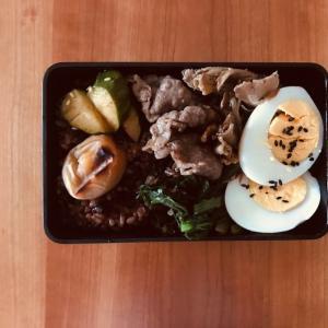 牛肉と舞茸炒め弁当