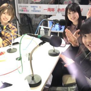 【AKB48】新メンバー福留光帆の長所と短所と特技は「うるさい」&大西桃香が何もできないと痛感した時&永野芹佳の早とちりサプライズ