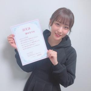 【SKE48】番組卒業の鎌田と竹内に認定証を送るも北野瑠華の漢字レベルだと…&4年前にくじ引きを引いてくれた先輩に感謝&最後のメッセージ
