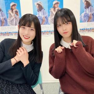 【STU48】尾崎世里花が「出遅れた!」と思った矢野帆夏との関係性&「後輩と喋るのは緊張する」と言う矢野帆夏の仲良しな後輩