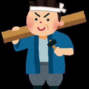 海外「芸術的だ・・」日本の伝統技術を使って一人で家を建てる外国人に称賛が集まる