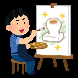 外国人「日本にある画材屋をご覧ください」→「お財布が危ない・・」