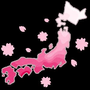 外国人「今の時期に見られる日本の川の様子をご覧ください」