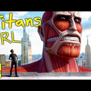 「凄い映像技術だ!」進撃の巨人に登場する巨人達を現実世界に出現させた動画が人気