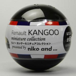 【niko and…(ニコアンド)】ルノーカングー ミニチュアコレクション