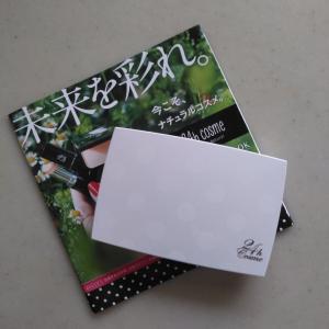 【24hコスメ】スペシャルアウトレット品がお買い得!