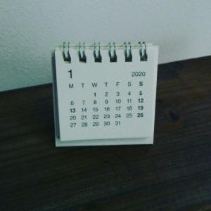 【無印良品】2020年のカレンダーをセールで買いました