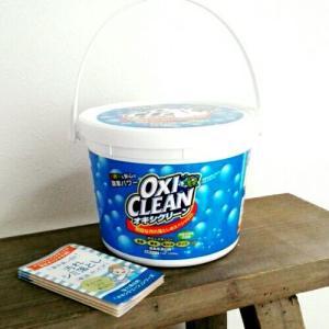 断捨離後【オキシクリーン】で洗い直ししました
