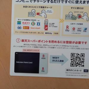 【お買い物マラソン】5時間限定30%OFFクーポン!