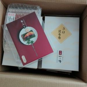 【京都一の傳】WEB限定お得な福袋2020の中身