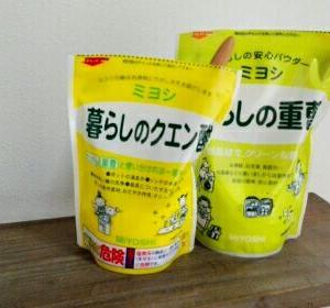 *夏の時短掃除*クエン酸スプレーの作り方と注意点