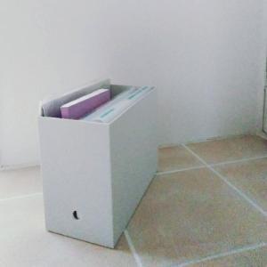 【無印良品】ファイルボックスが4日間限定価格