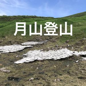 【月山】登山初心者が後悔した「5つのポイント」
