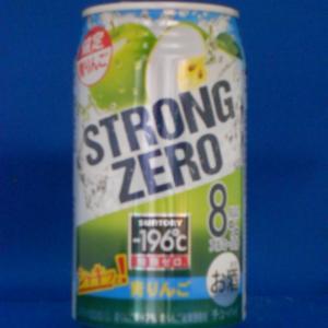 サントリー STRONG ZERO 限定青りんご