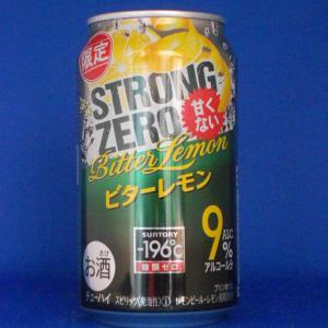 サントリー STRONG ZERO ビターレモン 限定