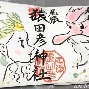 龍さんと天使たちから驚きのサイン!?