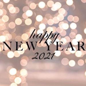 2021年✨あけましておめでとうございます!
