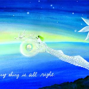 ハートの光の指す方へ進めばいい ~白龍さんから水瓶座満月のメッセージ~