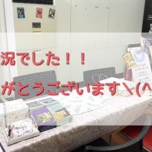 【開催レポ☆】「癒し夏祭り」イベント大盛況でした♪~キラリと光る可能性☆~