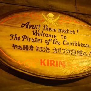 2019-06-24 カリブの海賊 1