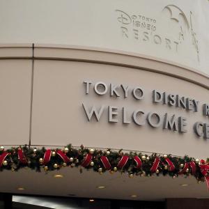 2009年12月 東京ディズニーランド(TDL) 1