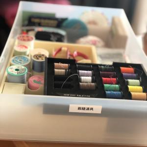 裁縫箱の整理