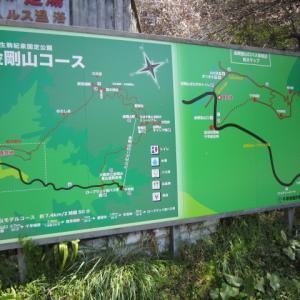 2017.04.13 金剛山登山 カトラ谷ルート 倒木の恐怖!