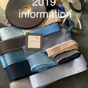 happy ribbon bag!今年も始まりました!