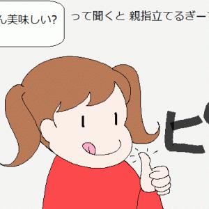 ぴっ!とぴ・・・