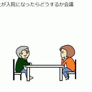 コロナ疑惑体験談③
