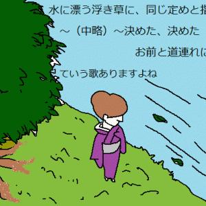 どこへ道連れ(◎_◎;)?