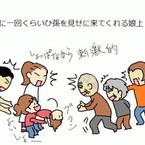 ぎーちゃんの質問