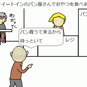 後追い(-_-;)