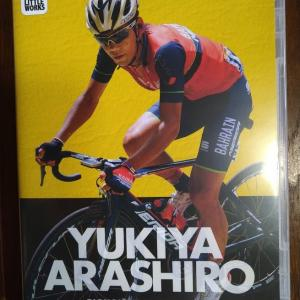 DVD購入 「新城幸也・バイシクルトレーニング・バイブル 初級者向けベース・ビルディング編 」