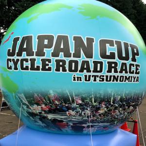 ジャパンカップロードレースを見に行きました