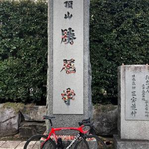 まだ実走出来たので行きました。勝尾寺