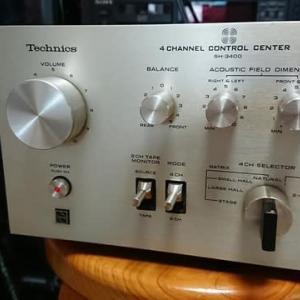 Technics SH-3400 位相シフトによるSQレコードの聴き方研究