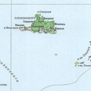<br /><br />歯舞群島の地質図(海馬島)