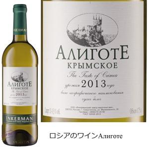 ロシアのとてもありがたいワインとは?