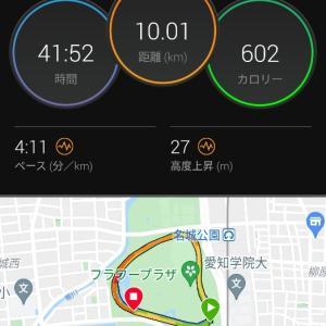 10kmペース走【2021/05/08午後ラン】
