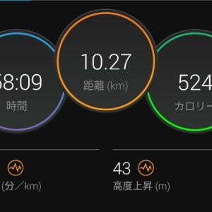 横浜でのんびりジョグ【2021/06/13朝ラン】