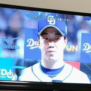 こんなサヨナラ勝ち!/さよなら、松井雅人、松井祐介、モヤ。