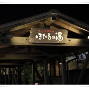 わ!かわいい…♪ そうだ 京都、行こう。①
