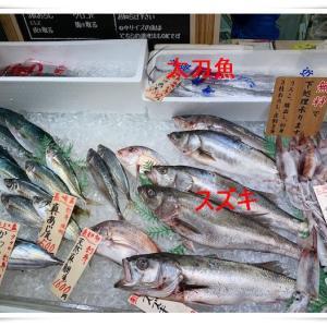 家にこもる前に魚屋さんへ買い出しに ♫