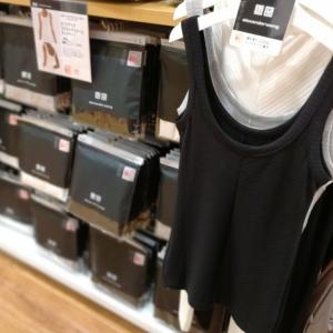 アレキサンダーワンのヒートテック買った♪ババシャツ感なし&暖かくておすすめ☆