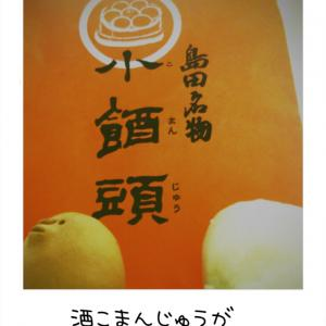 中学お受験【2017.02.06】