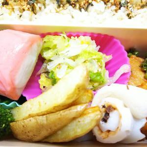 麻婆豆腐の夜ごはん・309