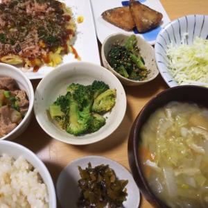 スパサラ→お好み焼き